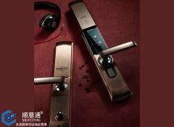 698-4k6  指纹密码锁