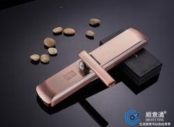 南京698-4k5  指纹密码锁